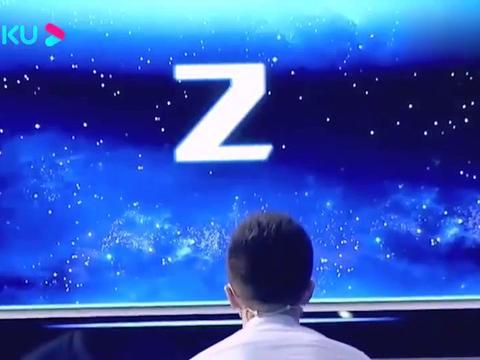 最强大脑:「纵横海岛」一分钟做图形公式推导数字,戚薇看蒙圈了