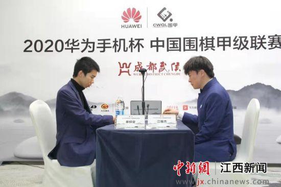 江西队首夺中国围棋甲级联赛冠军