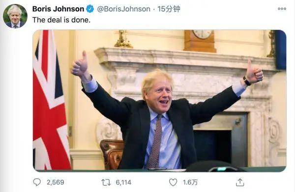 """英国宣布:""""脱欧"""",搞定!"""