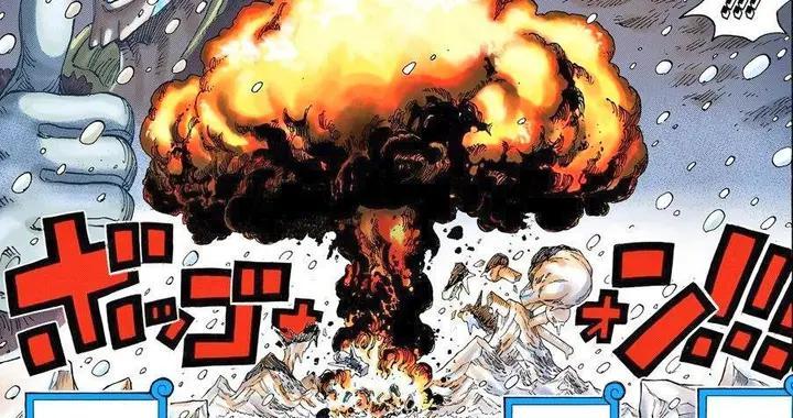 海贼王中的5大爆炸名场面,机关岛的爆炸是乌龙,奥哈拉是悲剧