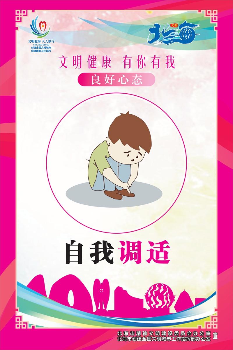 """王乃学会见广西日报社社长、总编辑崔佐钧 共商北海""""十四五""""宣传计划"""
