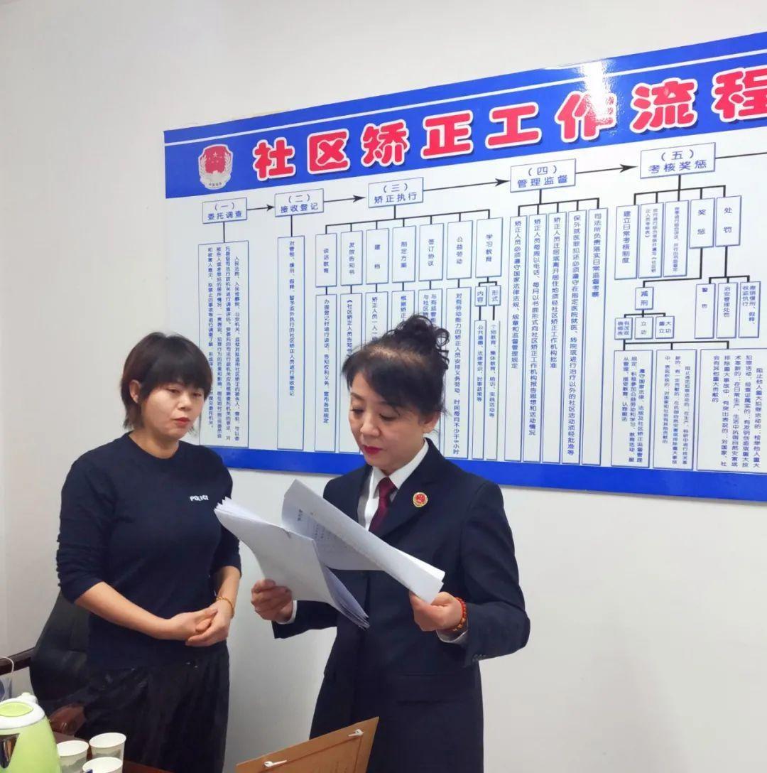 (第767期)桦南县人民检察院开展未成年人社区矫正监督工作