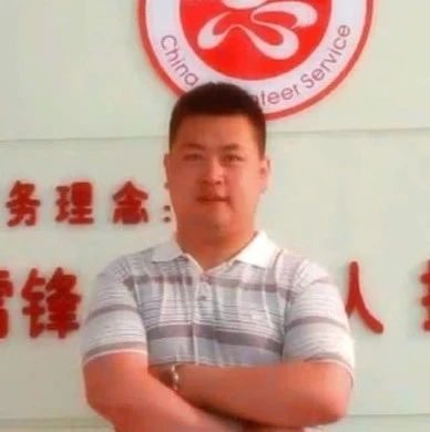 2019感动哈尔滨年度人物展播丨洪润浩:身残志坚   却为贫困孩子义务办学13年