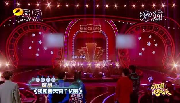 邓萃雯在嗨唱上重现经典,满满的回忆啊!感觉姚小蝶又回来了!