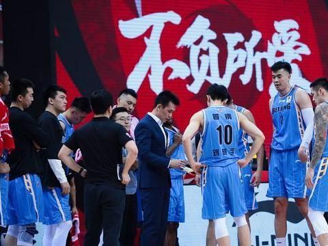 闵鹿蕾好帮手重返北京首钢 放弃冲冠目标