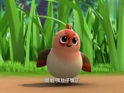 萌鸡小队:萌鸡们饿了,麻雀姐姐去找吃的,会找些啥呢