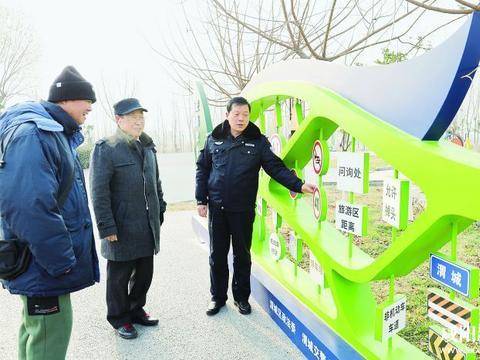 咸阳市渭城区交通安全主题公园建成投入使用
