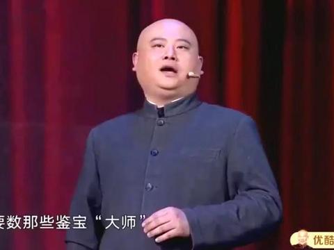 喜剧人:孙建宏现场dis鉴宝节目,敢这样说真话也就他了,爆笑