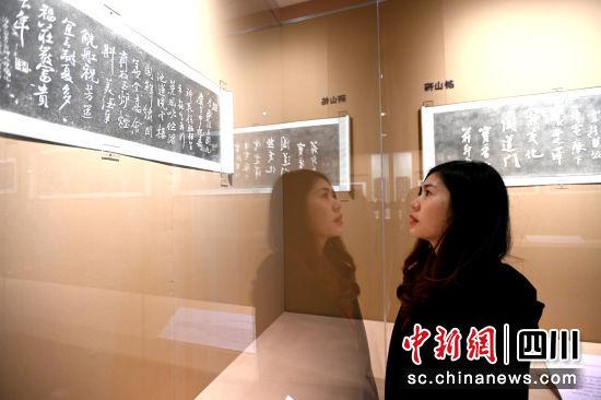 《妙想天开:米芾的书房——襄阳市博物馆藏书法拓片展》成都开展