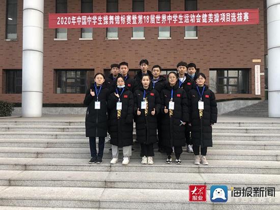 全国冠军|潍坊滨海中学出战中国中学生操舞锦标赛再获殊荣