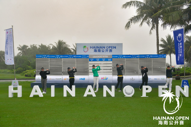 2020海南高尔夫球公开赛暨业余锦标赛在博鳌开赛