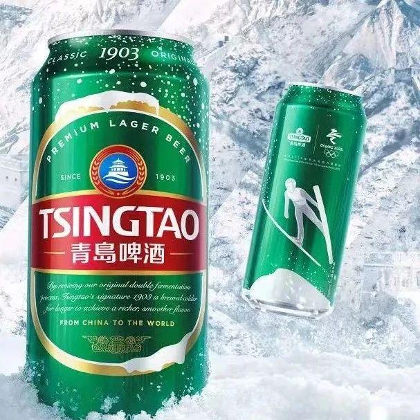 青岛啤酒举办冬奥营销战略发布会