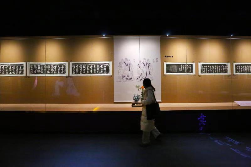 《妙想天开:米芾的书房——襄阳市博物馆藏书法拓片展》今日亮相成都武侯祠