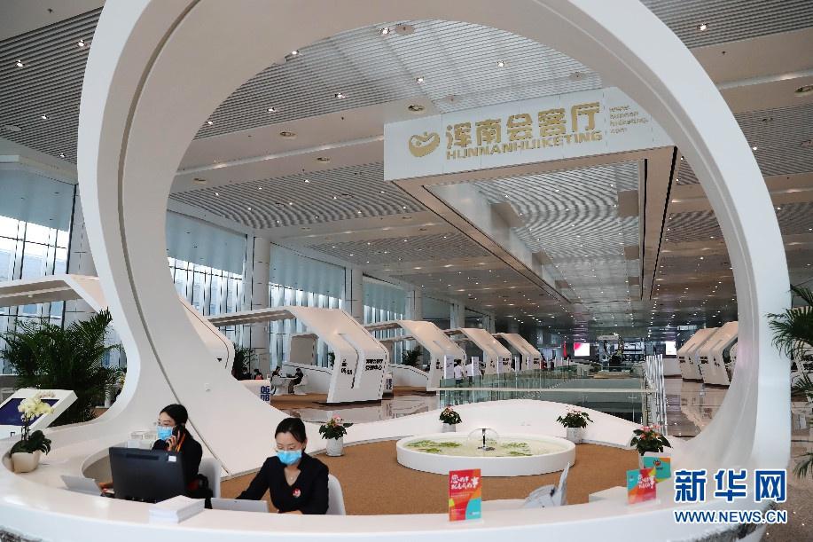 透视2020中国经济运行高频词
