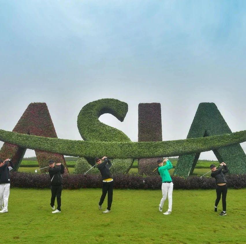 2020海南高尔夫球公开赛暨业余锦标赛开赛 球员领略博鳌会议文化