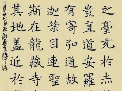 王冬龄曾翔邵岩书法,开当代丑书之风?嘲笑者是没见他们的楷书