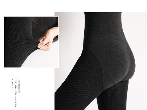 HOLF哈夫暖宫提臀打底裤,承包了整个冬季的温暖和穿搭