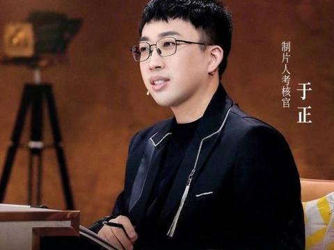 宋方金回应联名抵制于正郭敬明喊话两人向庄羽琼瑶正式道歉
