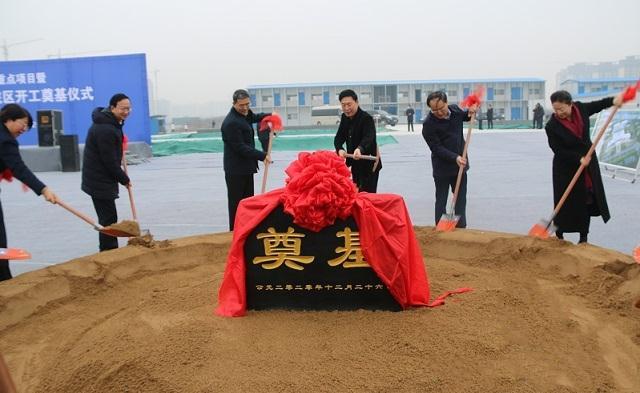 平舆县2020年第四批亿元以上重点项目暨平舆县人民医院新区分院开工奠基