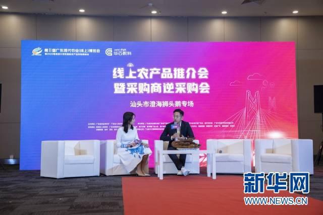 广州物只卤鹅餐饮服务有限公司总经理张元铭(右一)