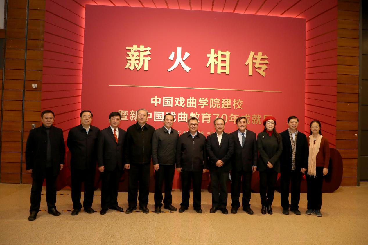 """""""中国戏曲学院建校暨新中国戏曲教育70年成就展""""在国博开展 展览将持续两个月"""