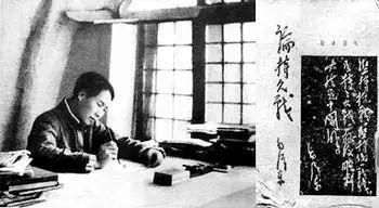 今天,我们为什么要重温毛泽东同志的《论持久战》?图片