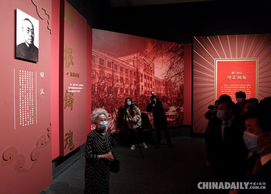 """""""中国戏曲学院建校暨新中国戏曲教育70年成就展""""亮相国博"""