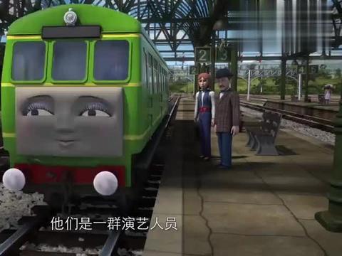 托马斯和他的朋友们:黛西为了保持最佳状态,放弃拉火车箱