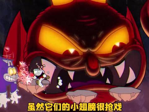 【无伤】茶杯头大结局:恶魔BOSS变成大头鬼,也阻止不了我!