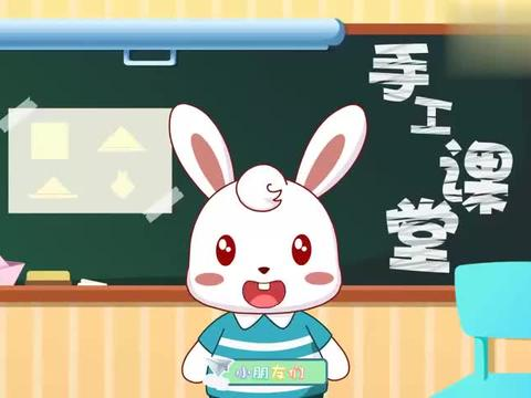 兔小贝手工课堂:今天学折兔子,兔子的牙是重点,别忘记画哦