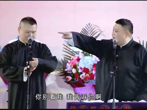 德云社:岳云鹏放飞自我,把相声专场演成演唱会,爆笑全场