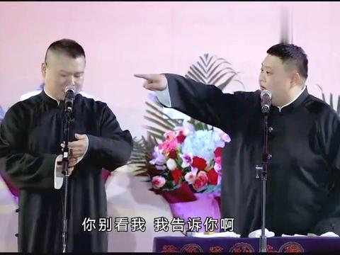 德云社:岳云鹏放飞自我,把相声专场演成演唱会,全场爆笑