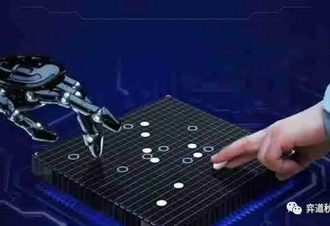 胜负是技术也是艺术 吴清源:比战绩更伟大的是他的围棋思想