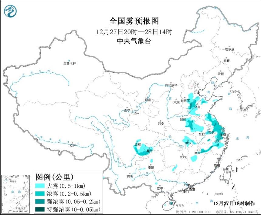 大雾预警!山东河南江苏等8省市有能见度低于500米的浓雾图片