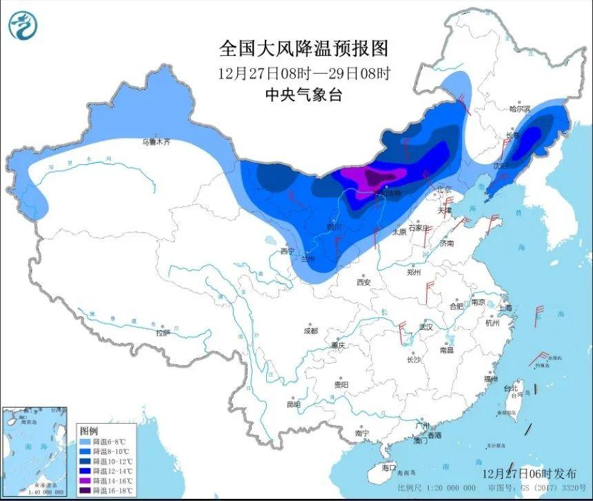 图3 2020年12月27日08时至29日08时大风降温预报图