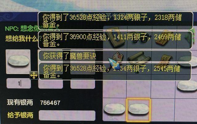 梦幻西游:接近元旦,区内涨价最疯的就是糖桂花,系统卖六十多万