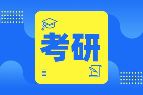 研招网再次开通下载《准考证》功能 方便考生查成绩