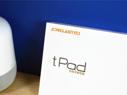 国产推出4G通话平板,搭载国产处理器,还支持双卡双待