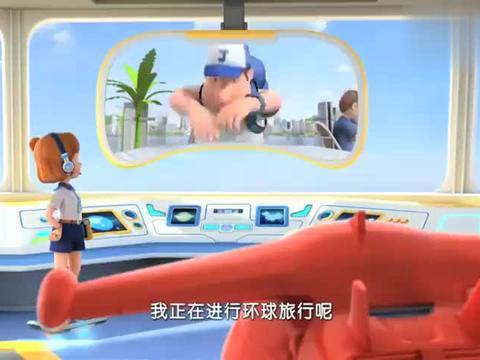 超级飞侠:金宝告诉乐迪,他去环球旅行了他现在在香港