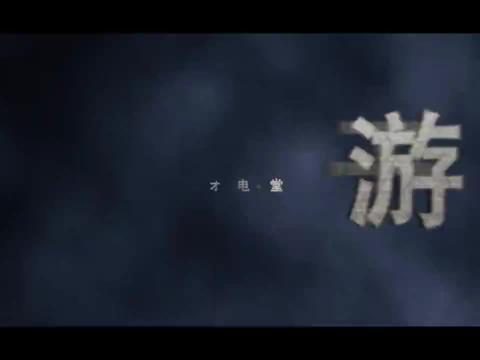 才子电游讲堂:经典开放世界震撼重生《四海兄弟:最终版》