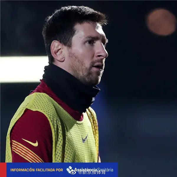 上诉被驳回!梅西禁赛将缺席本周末西甲联赛