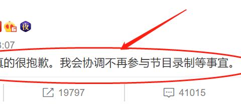 同是吃瓜卡斯柏跟金晨,郑爽直接cue邓伦,谁留意杨幂说了啥?