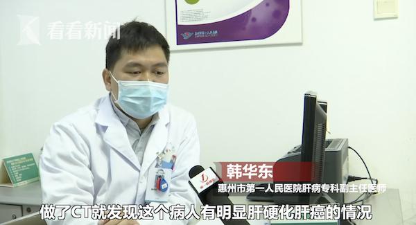 """35岁男子皮肤出现""""蜘蛛痣"""" 发现时已肝癌晚期"""