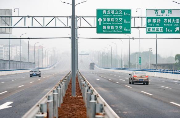 西部(重庆)科学城主干路,再通一条快速路图片