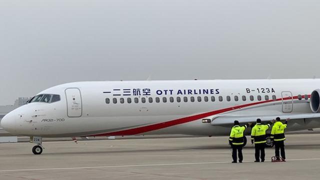 博猫手机登录:*** 次数:2233049 已用完 请联系开发者*** 东航旗下一二三航空正式运营 首架ARJ21首航飞往北京