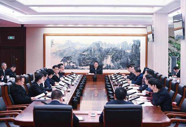 浙江省委常委会会议专题研究浙江反垄断和防止资本无序扩张工作图片