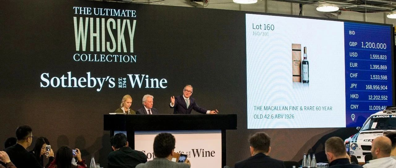 WINE简报 |  国内首个海岛葡萄酒庄项目开工;苏富比酒类年销售额突破9200万美元