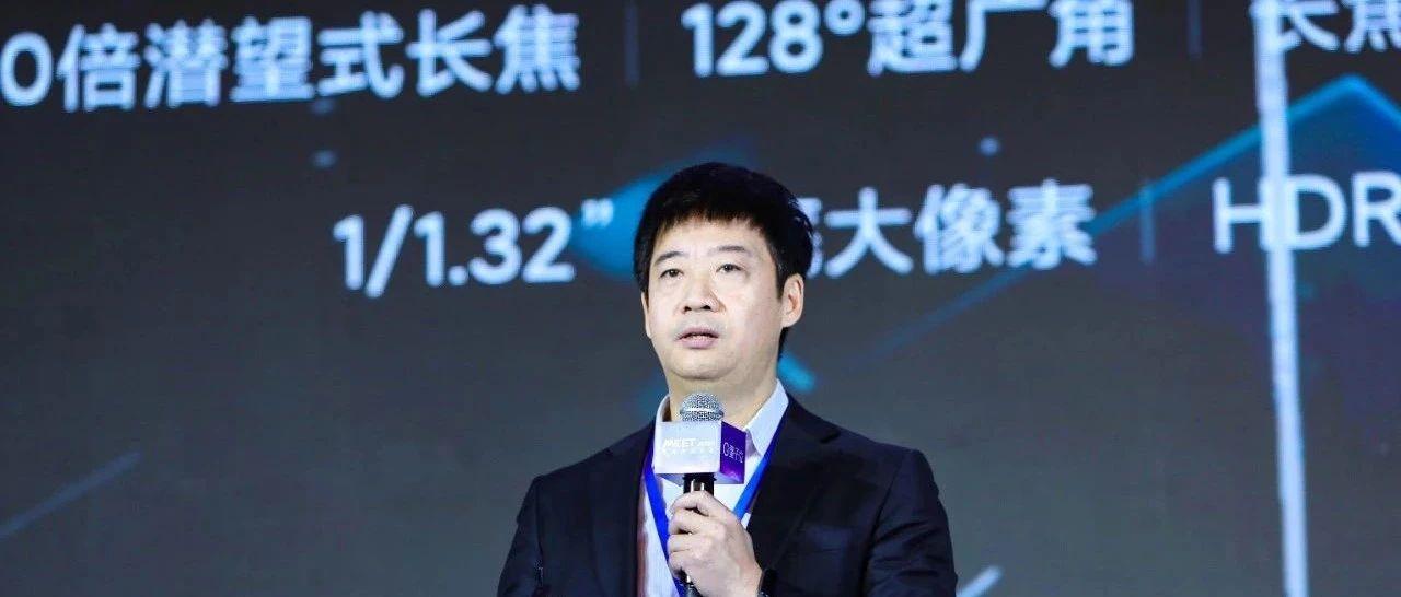 小米副总裁崔宝秋:智能手机是今天AI技术最大的平台,AIoT又让AI无处不在 | MEET 2021