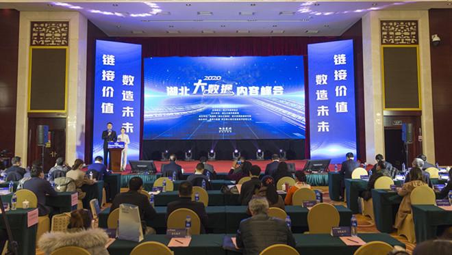 王琼:数据新闻将成常态化,是媒体发展的必然方向