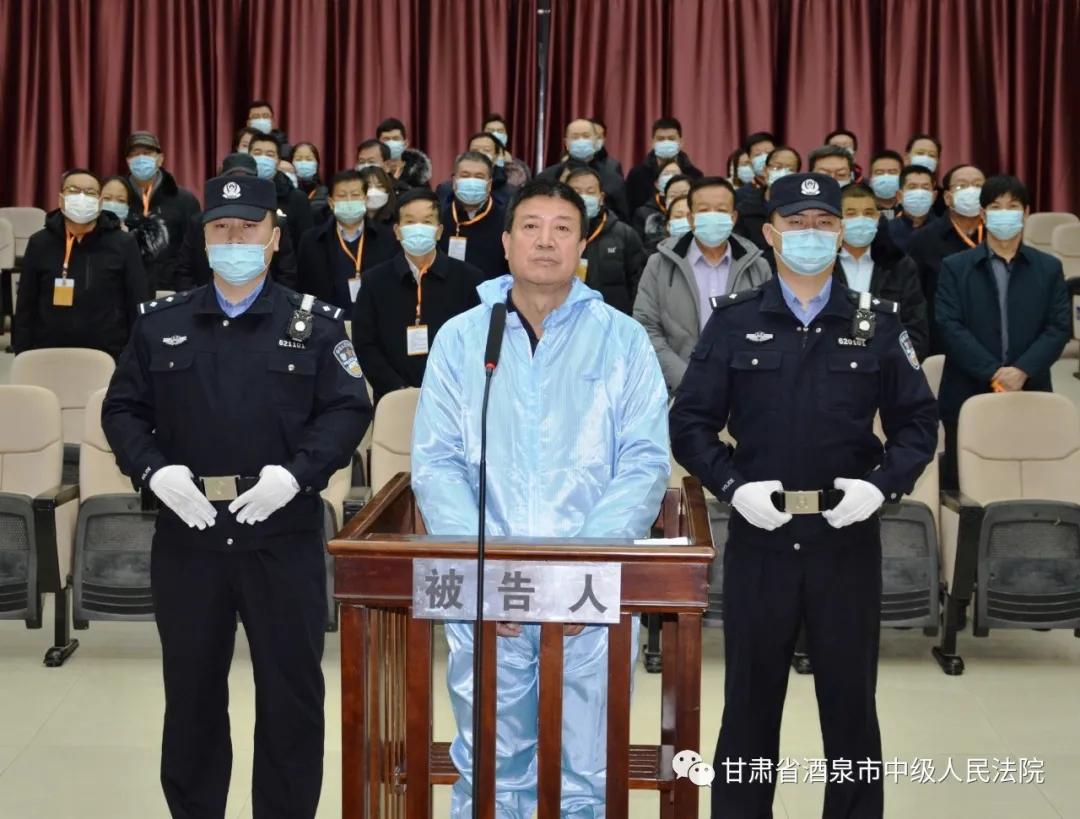 副厅级县委书记获刑22年,曾向市委书记行贿630.2万图片